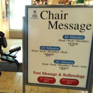 chair message 481733_505529322815138_2005352416_n