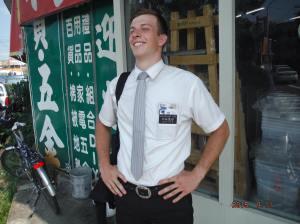 Zachin Taiwan